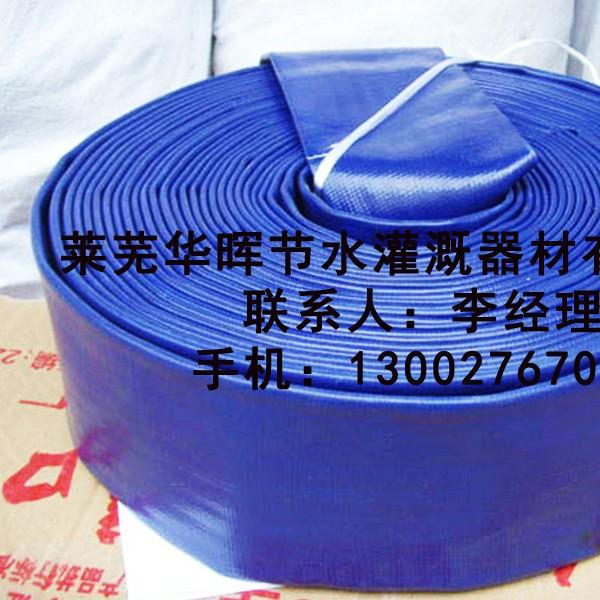 山东卖节水灌溉器材的厂家