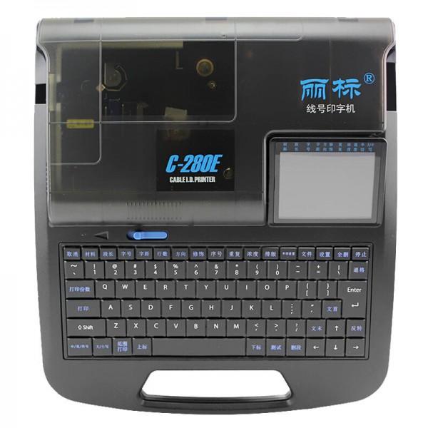 丽标电子线号机C-280E号码管打印机