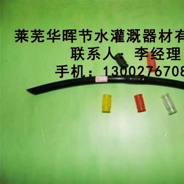 四川资阳生产滴灌管的厂家