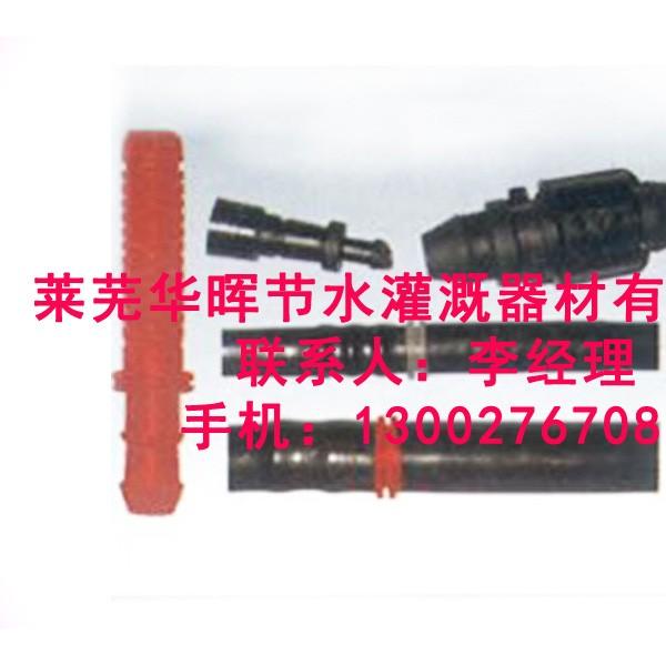 莱芜卖节水灌溉器材的厂家