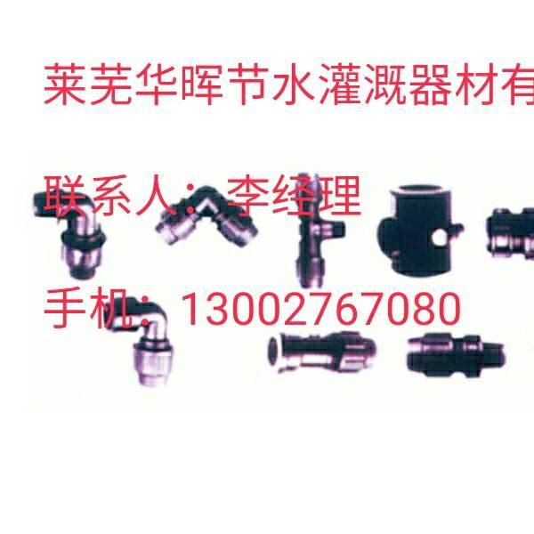 四川攀枝花生产管材管件的厂家