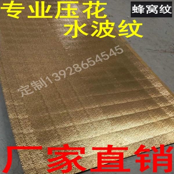 现货批发201/304水波纹不锈钢板