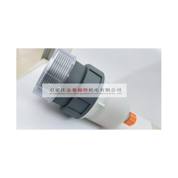 9651-D125数码电动油杯