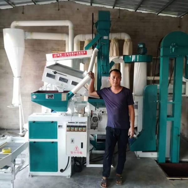 云南新型碾米机稳定性高出米洁净