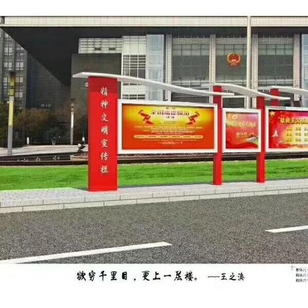 滨州党建牌 广告牌 宣传栏 捷信宣传栏 校园宣传栏