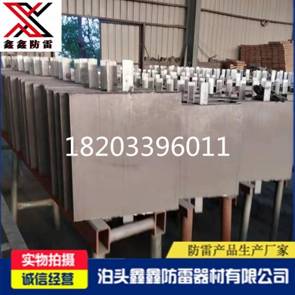接地模块(500-400-60)高导石墨接地模块现货供应
