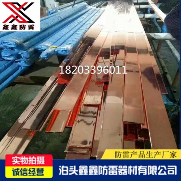 铜包钢扁钢(40-4)铜覆钢扁线 铜包钢视频接地线 现货供应