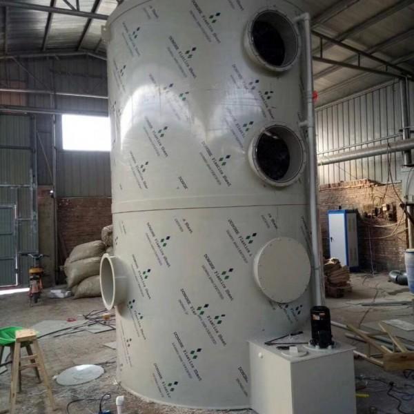 PP水喷淋塔降温废气净化装置制造商厂家湫鸿