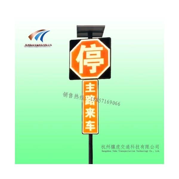 太阳能危险路口预警系统 交通信号灯设备厂家