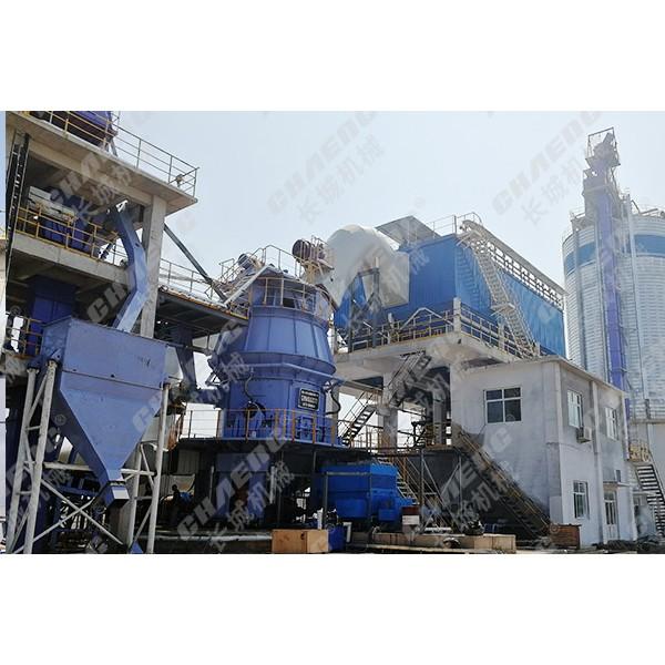 供应钢渣磨粉机 新乡长城30t/h钢渣立磨厂家