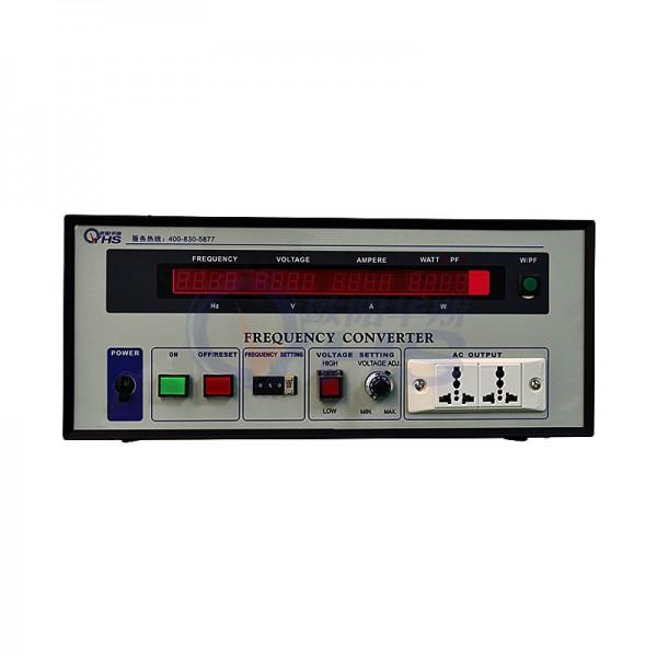 500W变频变压电源,500VA交流变频电源
