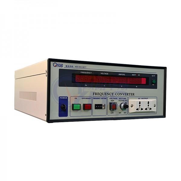 0.5KVA调频调压电源,0.5KW交流变频电源