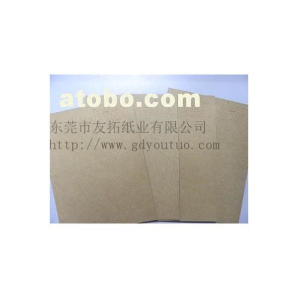 供应优质单面环保牛卡纸90-450g