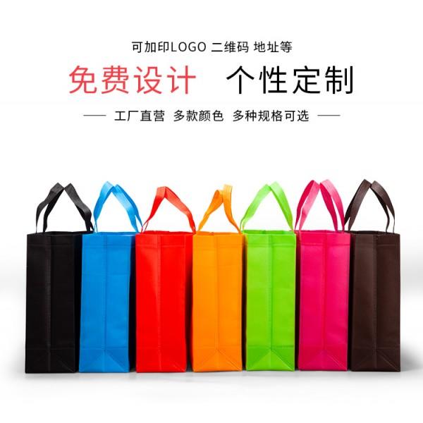 无纺布袋子定做印字logo 手提袋购物袋环保袋定制