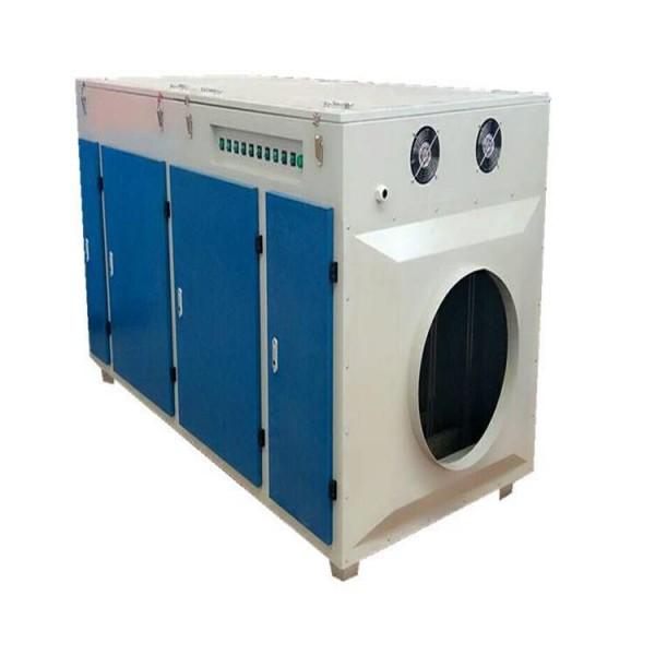 中卫橡塑厂低温等离子体技术