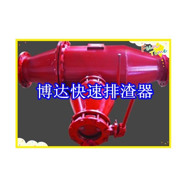 萌发活力的FZQK型管道快速除渣装置朝气UP