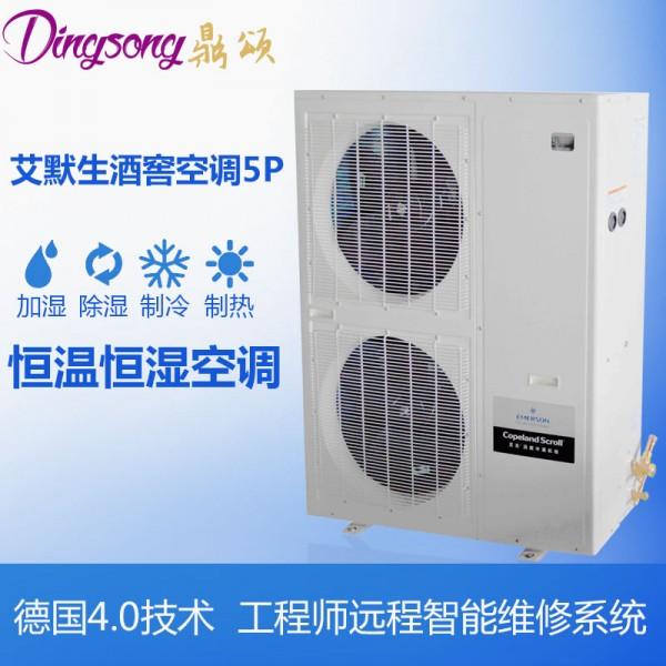 艾默生精密空调 恒温恒湿机房空调 实验室专用 酒窖专用空调
