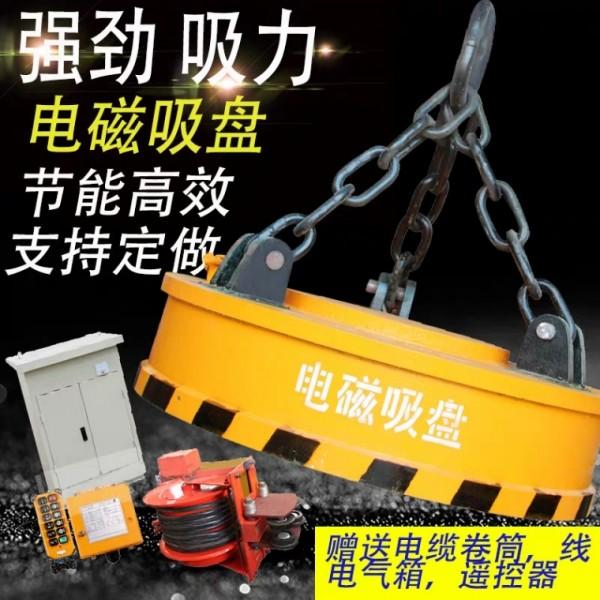 电磁吸盘技术参数-电磁吸盘型号