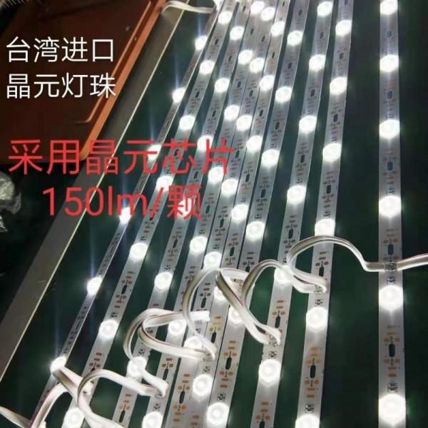 LED漫反射灯条工程高端款晶元芯片