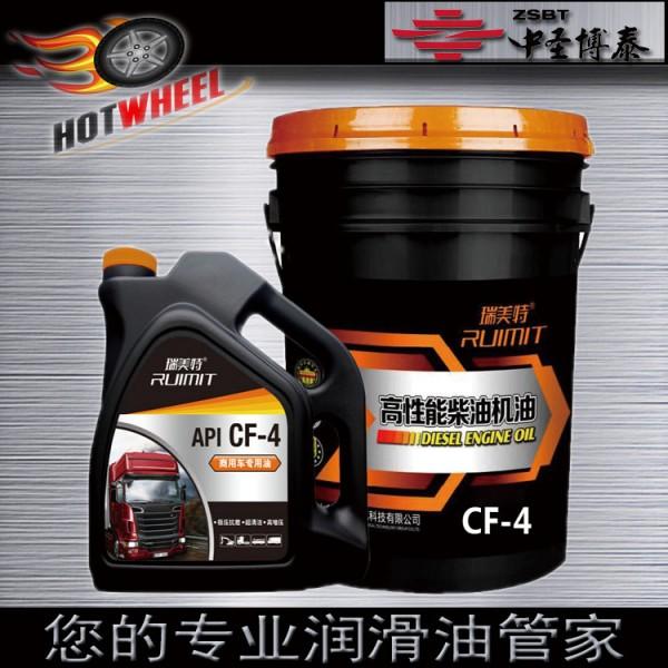 高性能柴机油CF-4厂家直销15W/40原装正品