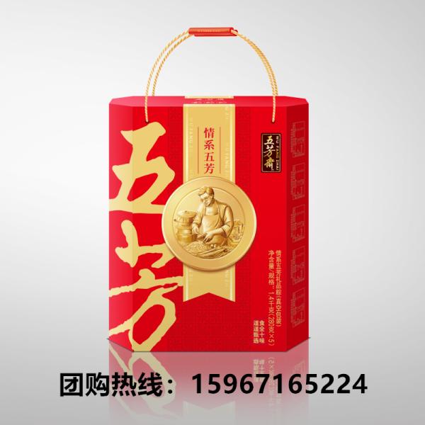 江苏南京五芳斋总代理,五芳斋大肉粽鲜肉蛋黄粽团购批发