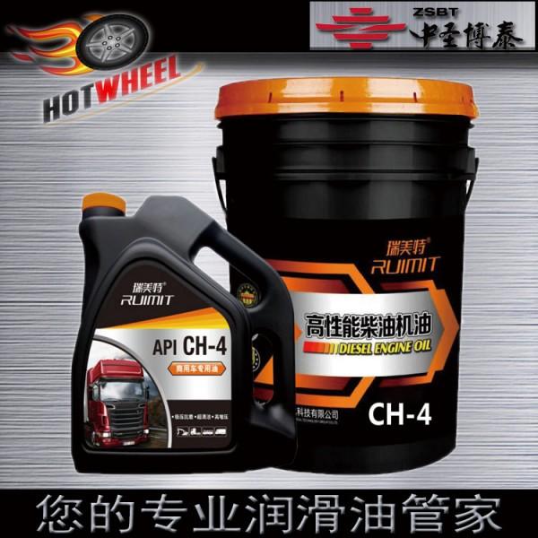 高性能柴机油CH-4工厂直销商用车用油15W/40