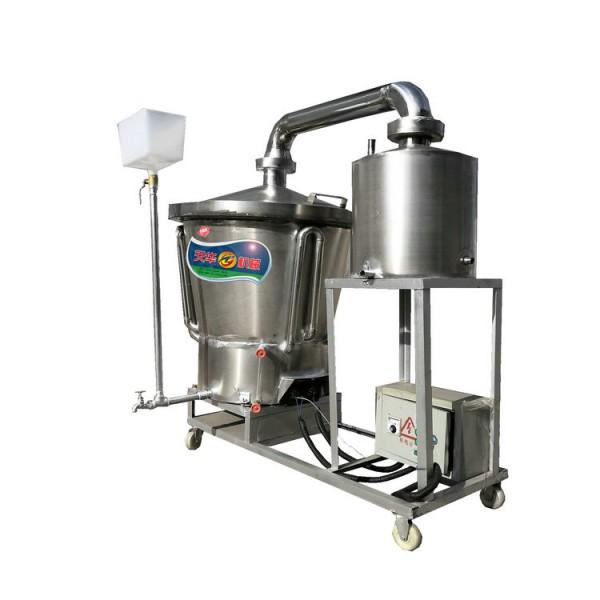 生料酿酒机双层锅烤酒机