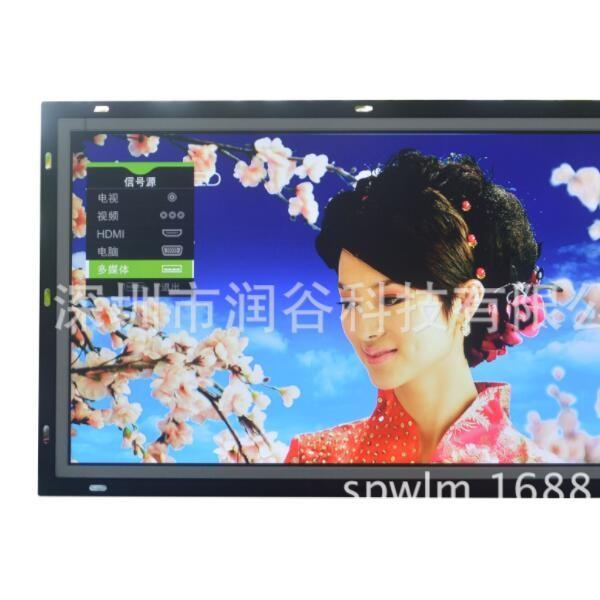 深圳27寸开放式多媒体显示器厂家
