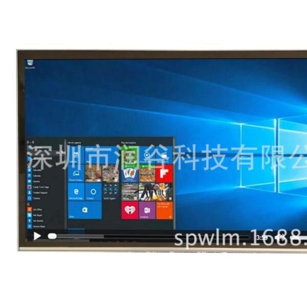 深圳多功能19.5寸电容触摸显示器厂家