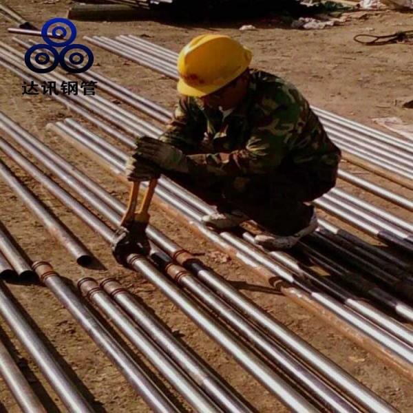 营口在线生产DN25注浆管生产厂家供应