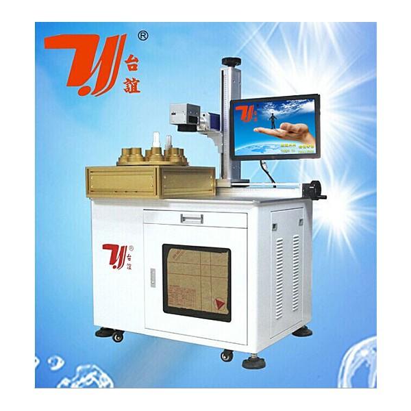 激光打标机自动打标机针对水壶等小家电 激光设备厂家特供