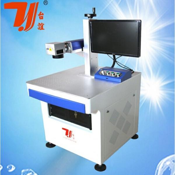 金属工件图案标刻机, 激光设备可以定制 知名激光设备工厂