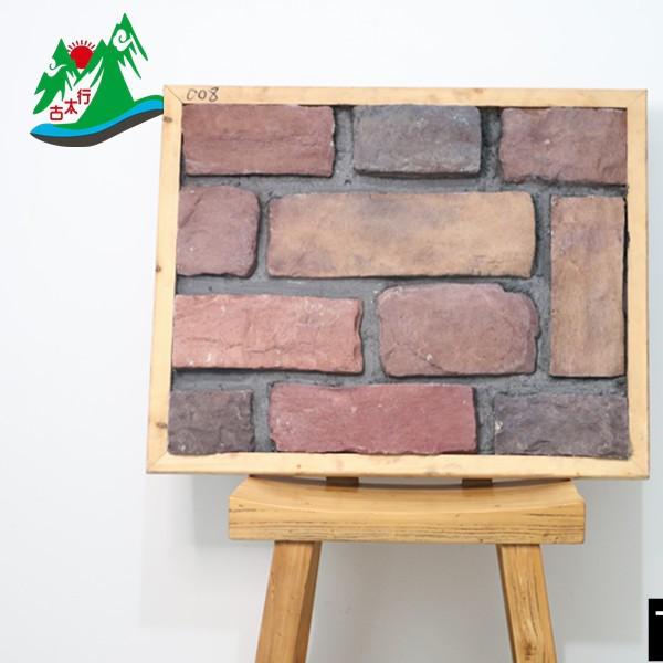 文化石外墙砖 别墅文化砖 墙砖 东森厂家直销文化砖