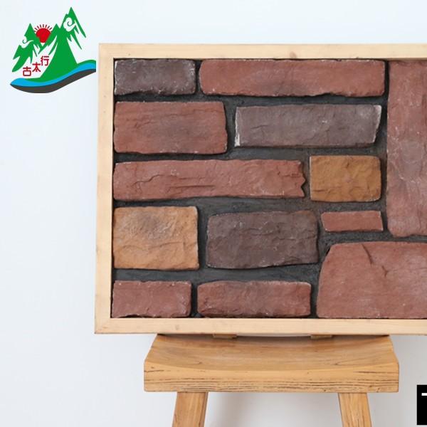 文化砖仿古砖电视背景墙装修