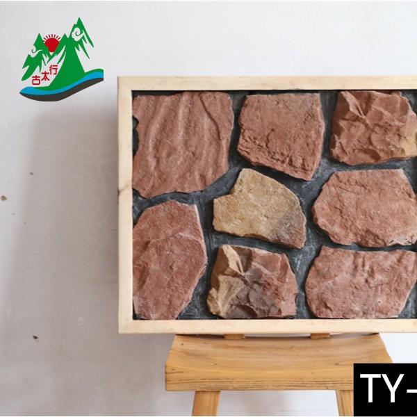 文化石背景墙 人造乡村田园外墙砖