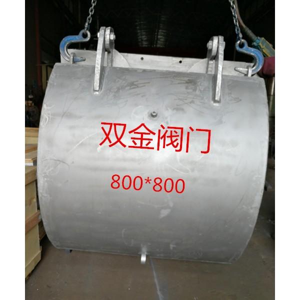 FQZ-10P鱼腹式可调堰供应商