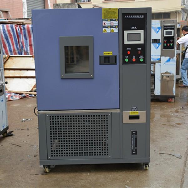 可程式恒温恒湿试验机JF-H150