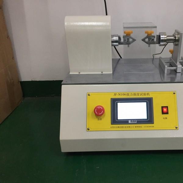 玻璃镜头片手机平板板材扭力强度试验机JF-N106