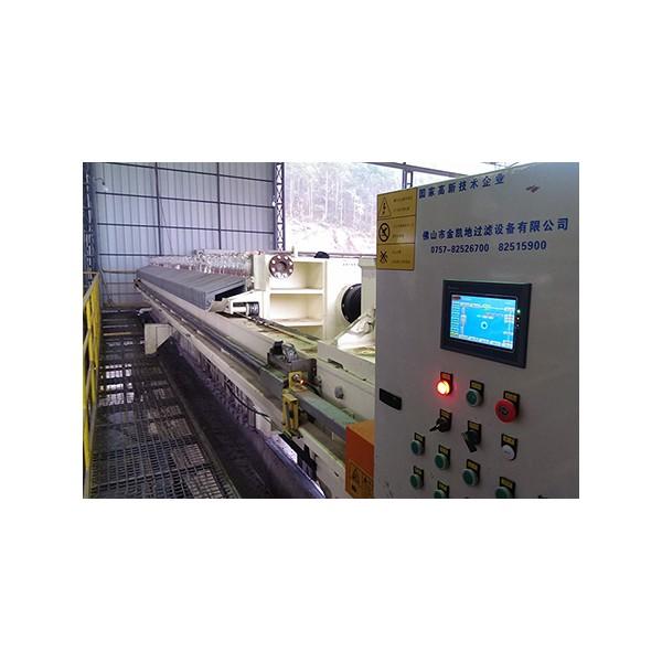 厂家直销厢式高压压滤机固液分离污水处理设备厢式污泥压滤机