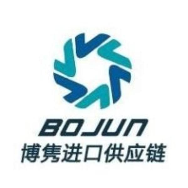 日本添加剂进口在广州报关具体流程