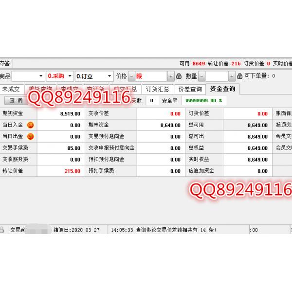 贵州指南针开户市场如何盈利   贵州指南针开户高反刷单
