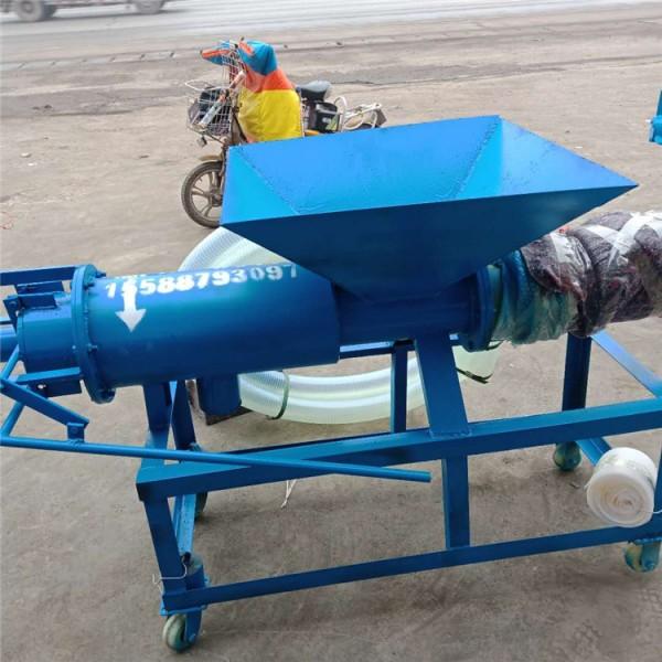 出售全自动粪便干湿分离机不锈钢螺旋挤压固液分离机