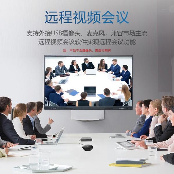 55寸会议一体机_会议平板_触控一体机_教学一体机