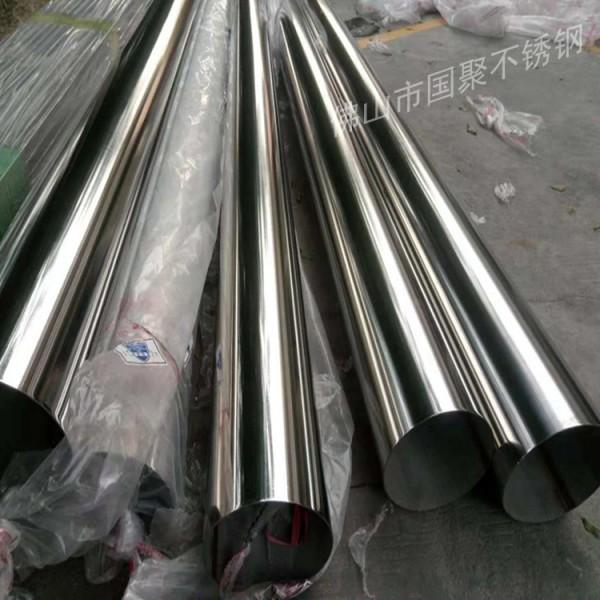 厂家现货供应装饰管无缝管食品卫生管125mm133mm4mm