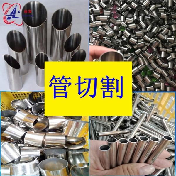 厂家直销切割锯件不锈钢圆管方管扁管外经42厚1.0
