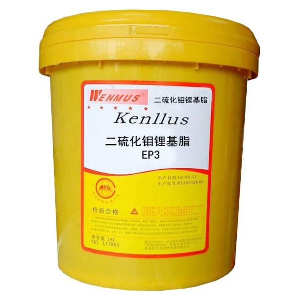 广州增城新塘皇牌 EP0/1/2/3二硫化钼锂基脂