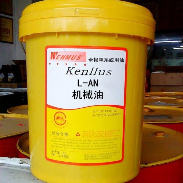 广州增城新塘皇牌L-AN 22#32#46#68号 机械油