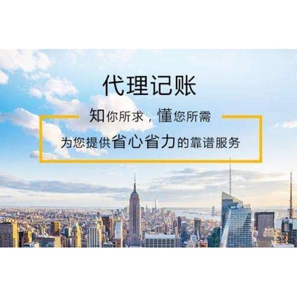北京如何注册公司