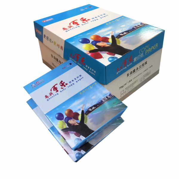 多功能防静电复印纸A3A4打印纸珠海厂家直销