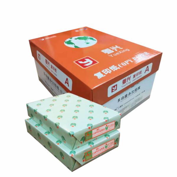粤兴复印纸多功能打印纸a3a4规格复印纸500张/包厂家直销
